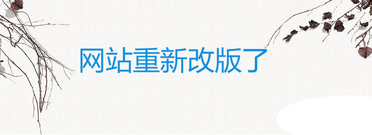 云日公司网站改版上线公告